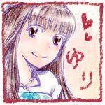 臾麗(yuri)