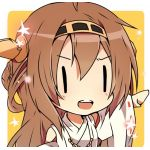 穐乃妃 槭(あきのきさきかえで)