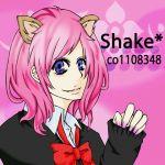 Shake*(慢性鼻炎)