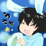藍兎(あいと)