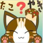 かずき (放送用 本アカウント)