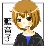 椎茸ご飯@藍音子共同