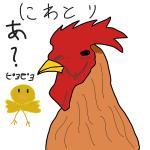 チキンSAN