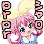 coo(コー)