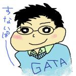 GATA_Mk2