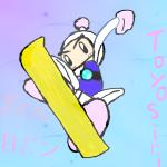 Toyosiri