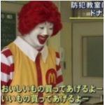 京都特許許可局局長