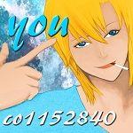 you(よう)