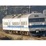 日本國有鐵道株式會社