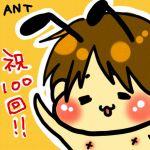 ANT(本物)