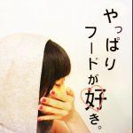 jasmin_nf