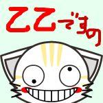 o2×2(乙乙)