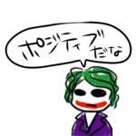 蘭乃丞~ЯannosukE~