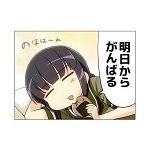 シンo_x