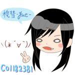 梍彗-yue-
