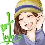 叶‐kyou