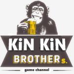 KiNKiN Brothers