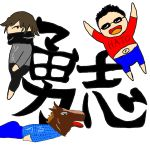 YuusiE.channel