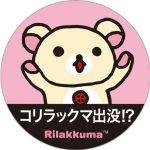 kurukuru4263