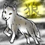 1匹狼の一人旅