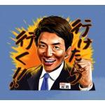仮面ライダー/ショッカーファン