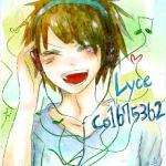 Lyce ⇔ リセ