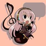 ぼかろん@小豆抹茶