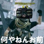 UnlimitedC4=サン