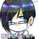 菫青石-キンセイセキ-