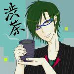 渋茶(・-・)旦