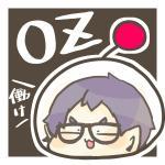 OZ(おず)