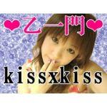 kissxkiss