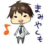 mamiyakumo