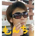 もんち@侍たん