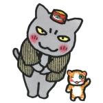 おれとぎん(ひろぽん☆ろっく)