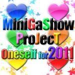 【ミニ合唱】Project β
