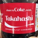 Takaha*C