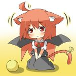 Little†Devil