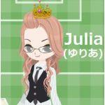 Julia(ゆりあ)