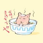 和歌山 ゲーム実況チャンネル
