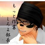 リタ(企画・開発部長P)