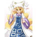 九尾の妖狐_藍