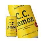 レモン総長