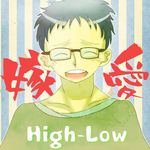 High-Low