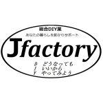 Jfactory工場長ジョナサン