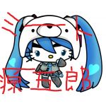 ミート源五郎【視聴】