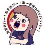 Any(えにー)