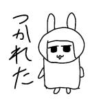 軽音φ(.. )