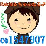Raichi_LOL