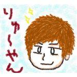 ryuyan3754